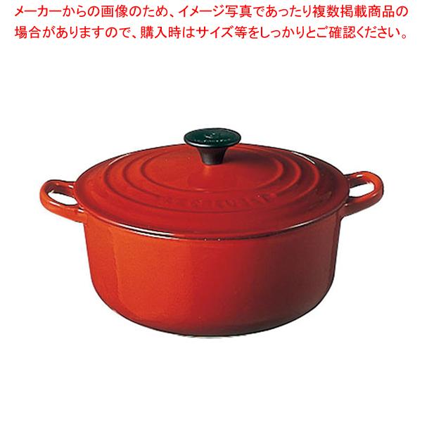 AKK43146 希少 7-0083-0102 6-0083-0102 5-0057-0103 ル クルーゼ ココット 14cm 2501 ロンド チェリーレッド 新品未使用 厨房館