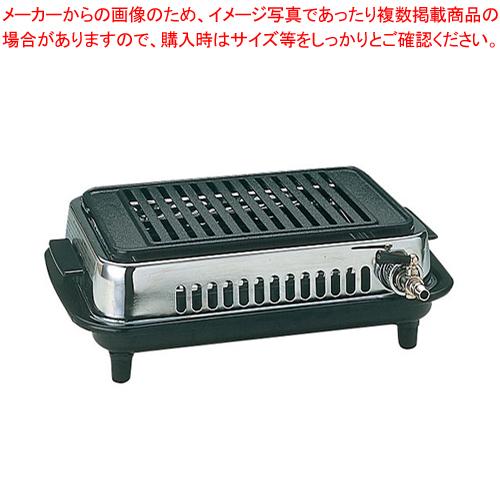 高級焼肉器 じゅん Y-77C型 12・13A 【厨房館】