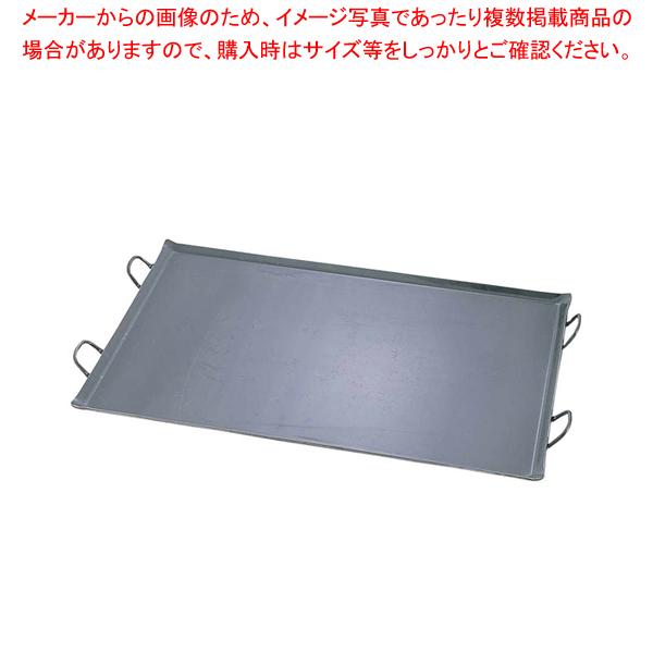 鉄 極厚プレス式 バーベキュー鉄板 特大【 利便性抜群 】 【厨房館】