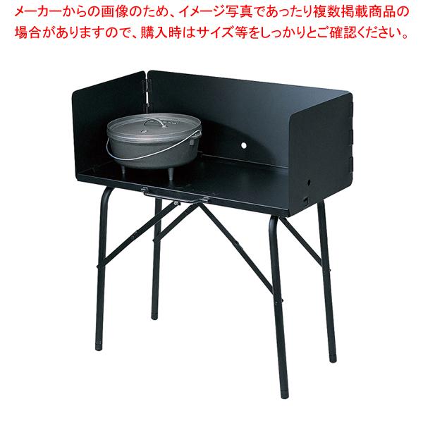 ロッジ クッキングテーブル A5-7【ECJ】【厨房用品 調理器具 料理道具 小物 作業 】