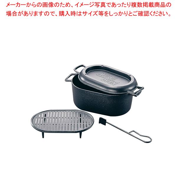 岩鋳 マルチオーブン 26-001 30cm【 アウトドア用品 】 【厨房館】