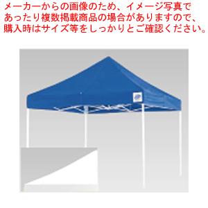 イージーアップデラックステント DX-30 ホワイト【 メーカー直送/代引不可 】 【厨房館】