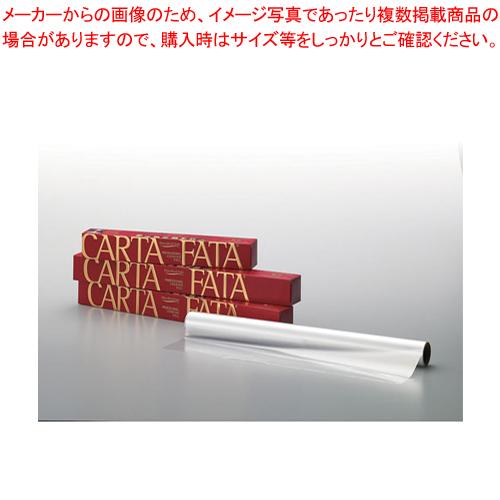 耐熱業務用クッキングラップ カルタファタ 正方形シート(100枚入) 【厨房館】