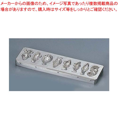 マトファ メタルチョコレートモルド 76618 深い魚シート8ヶ取【ECJ】【チョコレート型 チョコレートモルド お菓子作り】