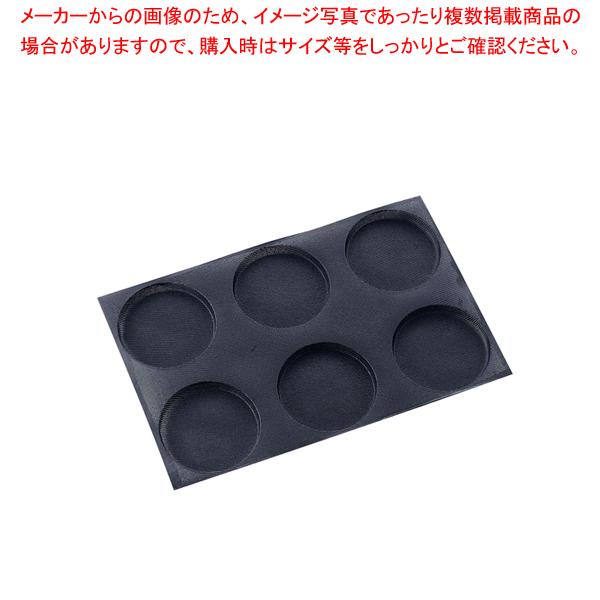 ドゥマール フレキシパン エアー 6取 1548 ロンド(円)【厨房館】【ケーキ型 焼き型 ケーキ型 シリコン】
