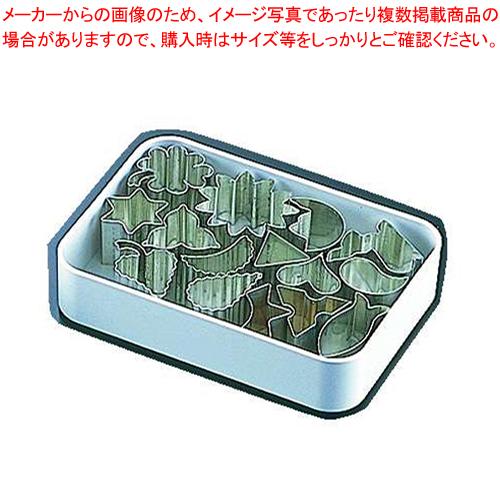 マトファ ケース入り抜型 (15ヶセット) 79627【ECJ】【クッキー抜き型 型抜き お菓子作り】