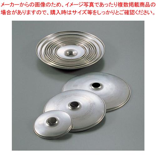 マトファ ボル・オ・バン 154001 (12枚セット)【ECJ】【カッター お菓子作り】