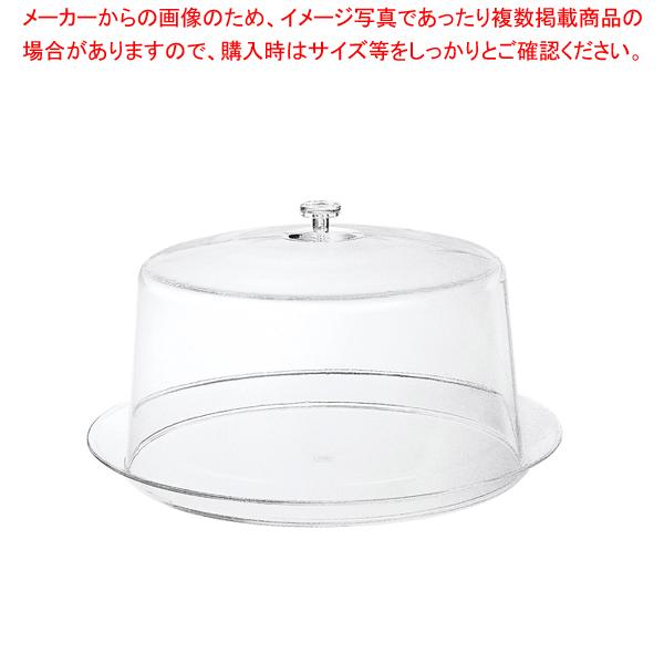 グッチーニ ケーキディッシュ&ドーム 0828.0000 クリアー 【厨房館】