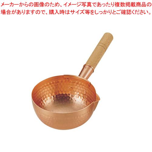 銅ボーズ鍋 24cm【 片手鍋 】 【厨房館】