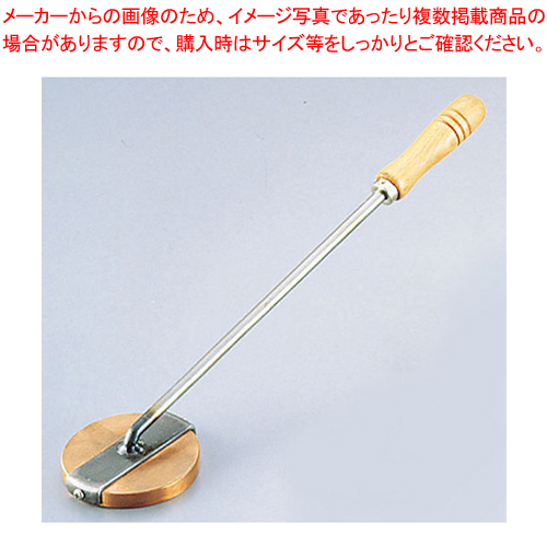 木柄キャラメライザー 丸銅 5cm【 お菓子作り道具 焼印ゴテ 】 【厨房館】