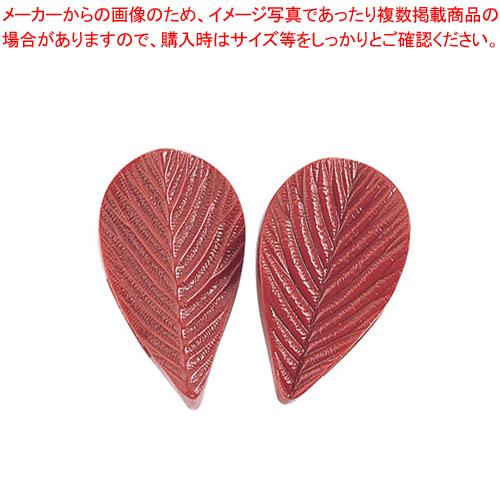 マトファ シリコン葉型(アメ細工用) E10 80522【ECJ】【モールド】