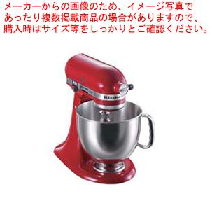 キッチンエイドスタンドミキサー KSM150ER Eレッド 【厨房館】