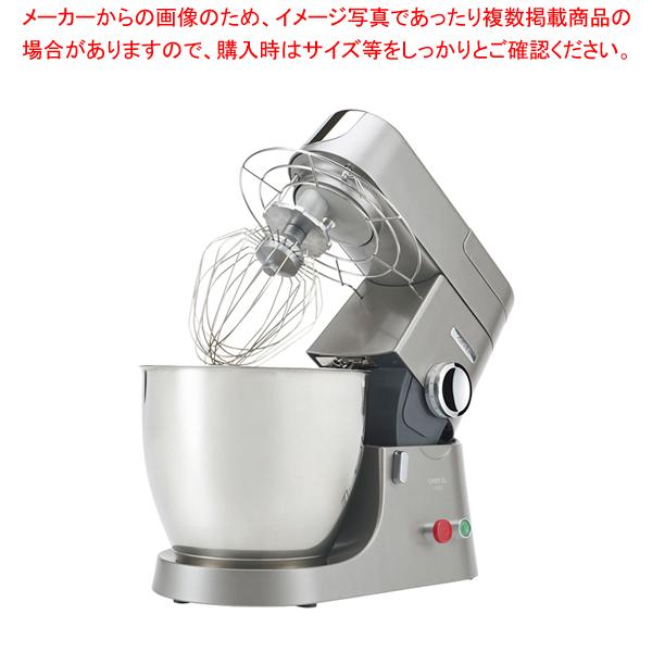 卓上型ミキサー ケンミックス アイコー シェフPRO KPL9000S【厨房館】<br>【メーカー直送/代引不可】