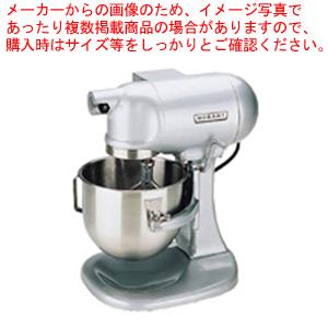 ホバート ミキサー N-50 60Hz【 メーカー直送/代引不可 】 【厨房館】