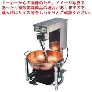 卓上撹拌機 KRミニ 【ECJ】【ミキサー お菓子作り】