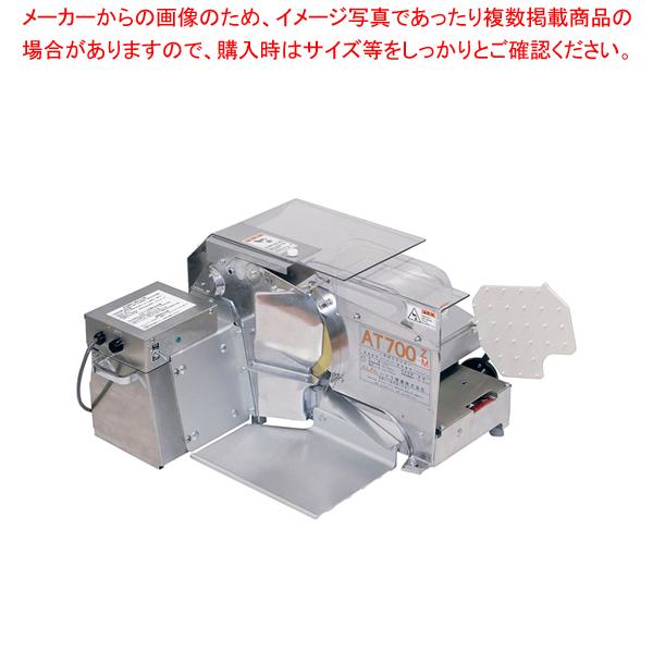 パンスライサーAT700Z-M【厨房館】