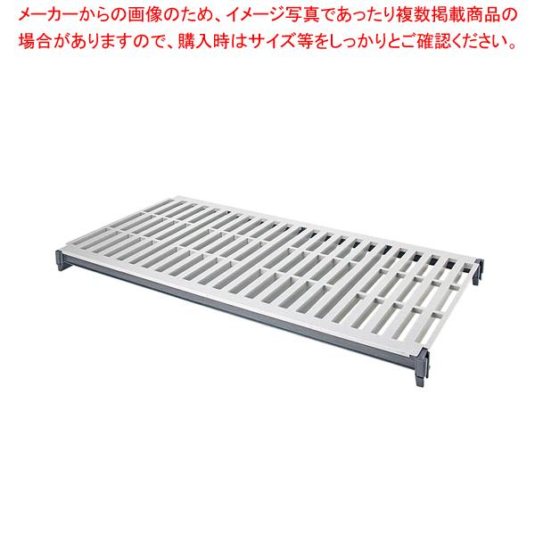 610ベンチ型シェルフプレートキット 固定用 ESK2472V1 【厨房館】