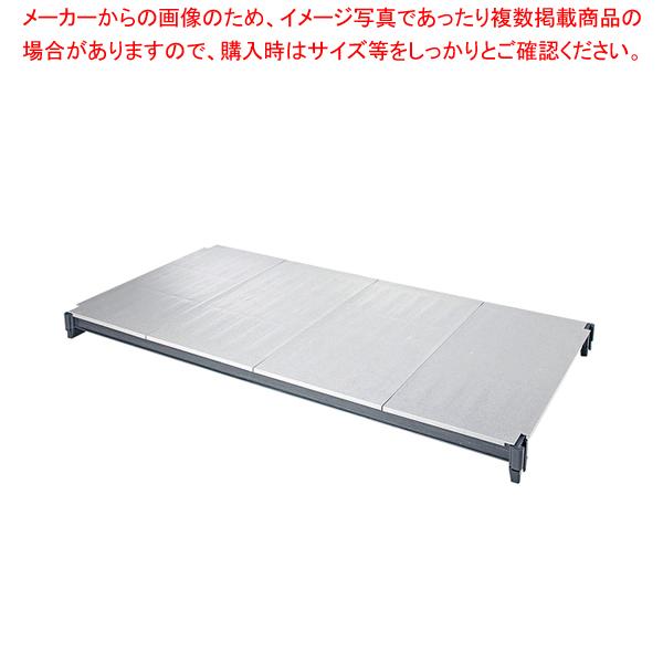 610ソリッド型シェルフプレートキット 固定用 ESK2472S1 【厨房館】