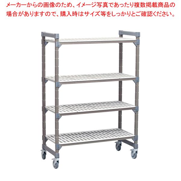 540ベンチ型移動用エレメンツ4段セット プレミアム 910×H1778 【厨房館】