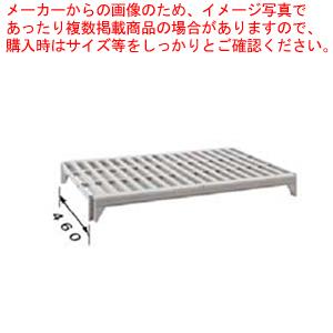 460ベンチ型 シェルフプレートキット CPSK1872V1 【厨房館】