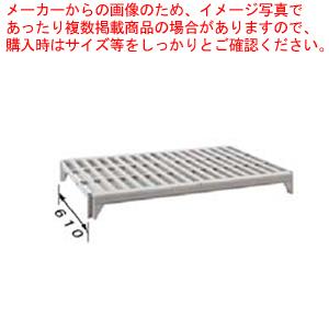 610ベンチ型 シェルフプレートキット CPSK2436V1 【厨房館】