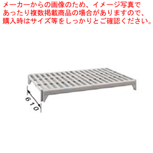 610ベンチ型 シェルフプレートキット CPSK2454V1 【厨房館】