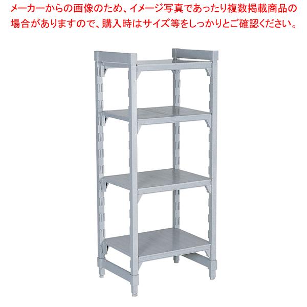 460ソリッド型 カムシェルビングセット 46×182×H183cm 4段【厨房館】【シェルフ 棚 収納ラック 】