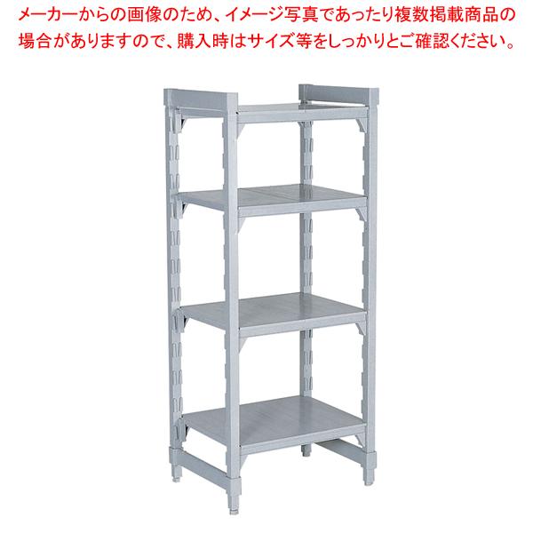 460ソリッド型 カムシェルビングセット 46× 76×H214cm 4段【厨房館】【シェルフ 棚 収納ラック 】