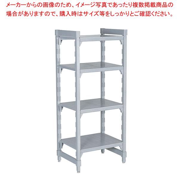 460ソリッド型 カムシェルビングセット 46×107×H214cm 4段【厨房館】【シェルフ 棚 収納ラック 】