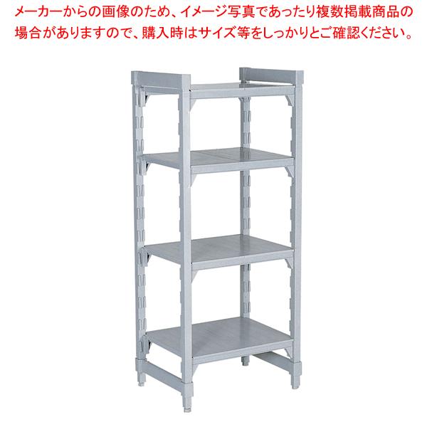 610ソリッド型 カムシェルビングセット 61×182×H163cm 4段【厨房館】【シェルフ 棚 収納ラック 】