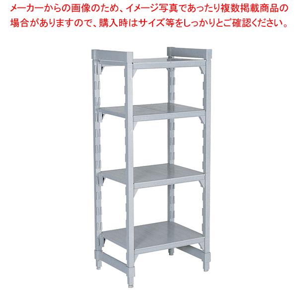 610ソリッド型 カムシェルビングセット 61×152×H214cm 4段【厨房館】【シェルフ 棚 収納ラック 】