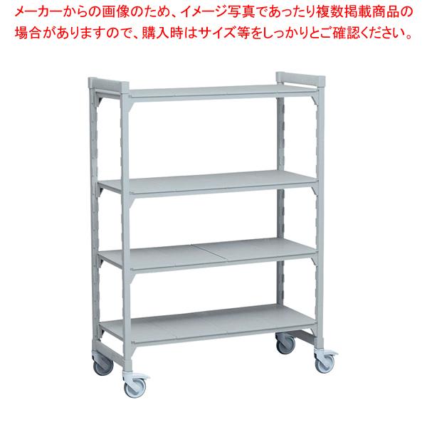610ソリッド移動カムシェルビングセット 910×H1500 4段 【厨房館】