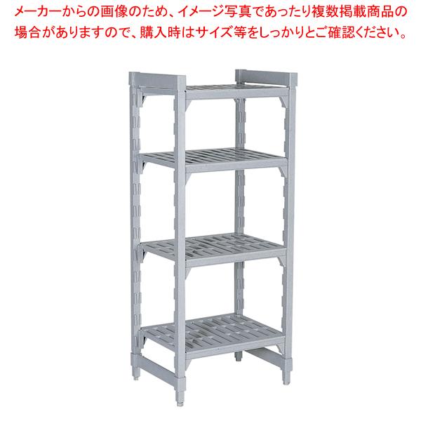 360ベンチ型 カムシェルビングセット 36×107×H163cm 4段【厨房館】【シェルフ 棚 収納ラック 】