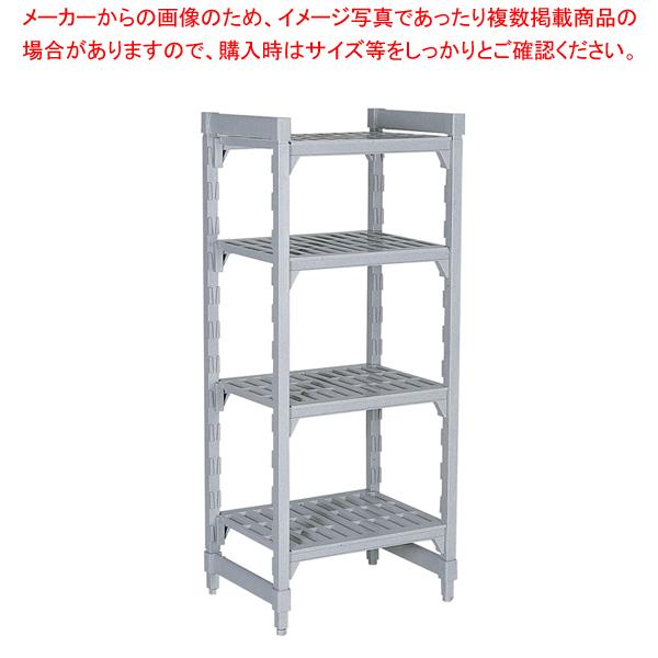 360ベンチ型 カムシェルビングセット 36×152×H183cm 4段【厨房館】【シェルフ 棚 収納ラック 】