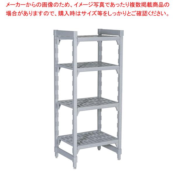 360ベンチ型 カムシェルビングセット 36× 76×H214cm 4段【厨房館】【シェルフ 棚 収納ラック 】