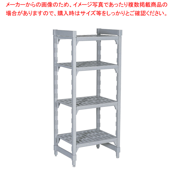 460ベンチ型 カムシェルビングセット 46× 91×H163cm 4段【厨房館】【シェルフ 棚 収納ラック 】