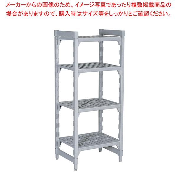 460ベンチ型 カムシェルビングセット 46× 76×H214cm 4段【厨房館】【シェルフ 棚 収納ラック 】
