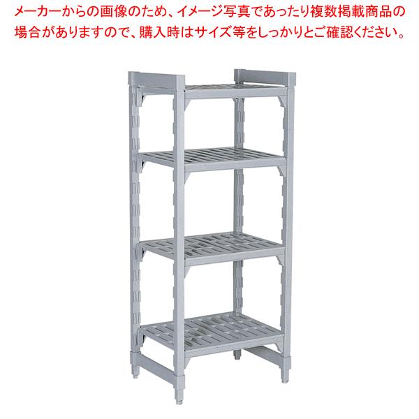 540ベンチ型 カムシェルビングセット 54×138×H143cm 5段【厨房館】【シェルフ 棚 収納ラック 】