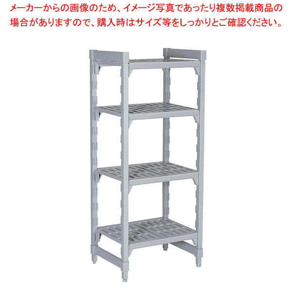 540ベンチ型 カムシェルビングセット 54×138×H163cm 4段【厨房館】【シェルフ 棚 収納ラック 】