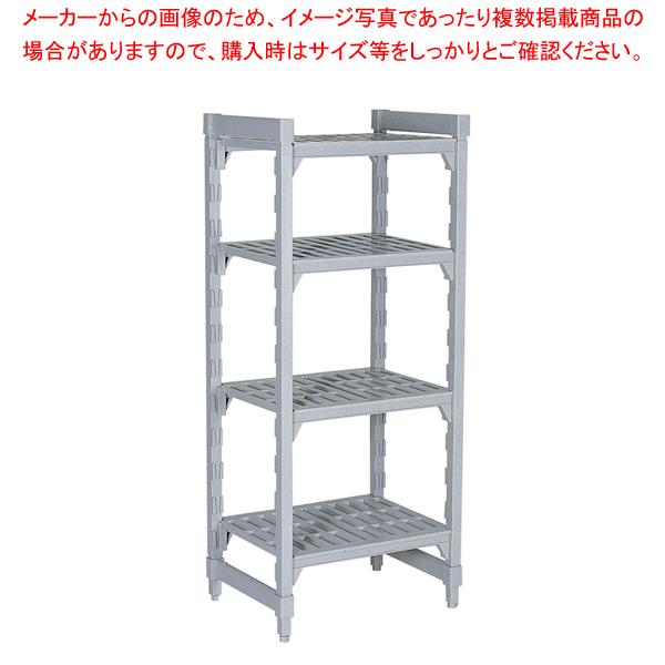 540ベンチ型 カムシェルビングセット 54×138×H183cm 4段【厨房館】【シェルフ 棚 収納ラック 】