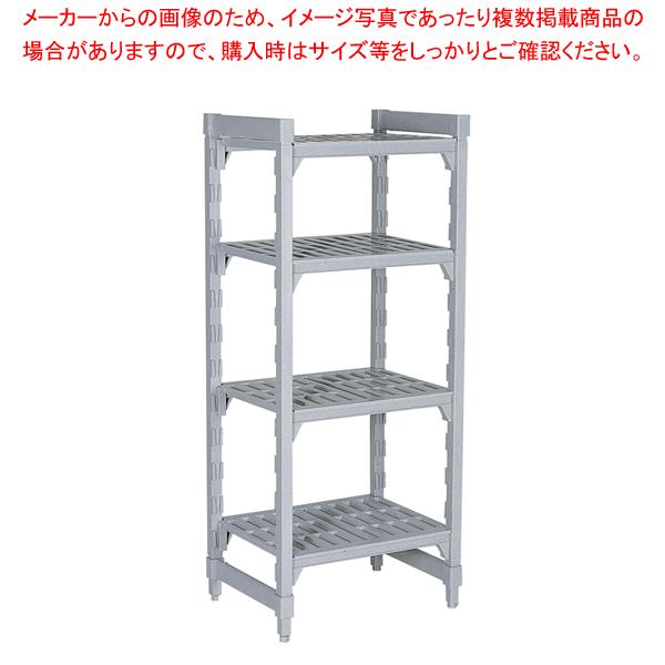 610ベンチ型 カムシェルビングセット 61× 61×H 82cm 4段【厨房館】【シェルフ 棚 収納ラック 】
