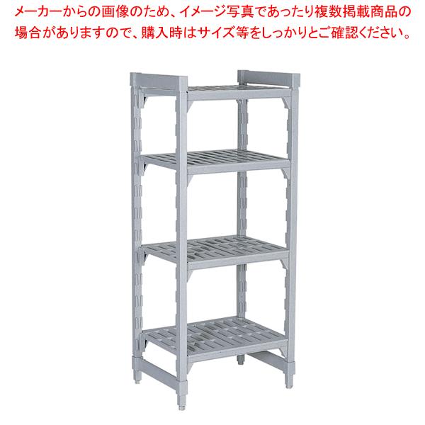 610ベンチ型 カムシェルビングセット 61×138×H 82cm 4段【厨房館】【シェルフ 棚 収納ラック 】