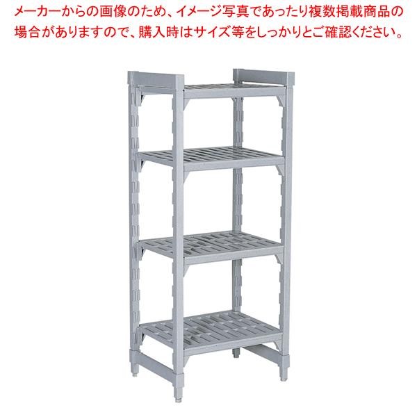 610ベンチ型 カムシェルビングセット 61× 76×H163cm 4段【厨房館】【シェルフ 棚 収納ラック 】