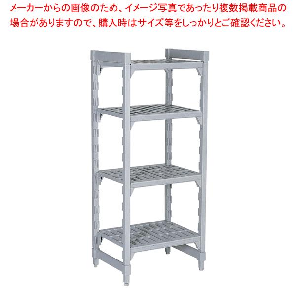 610ベンチ型 カムシェルビングセット 61×138×H163cm 4段【厨房館】【シェルフ 棚 収納ラック 】