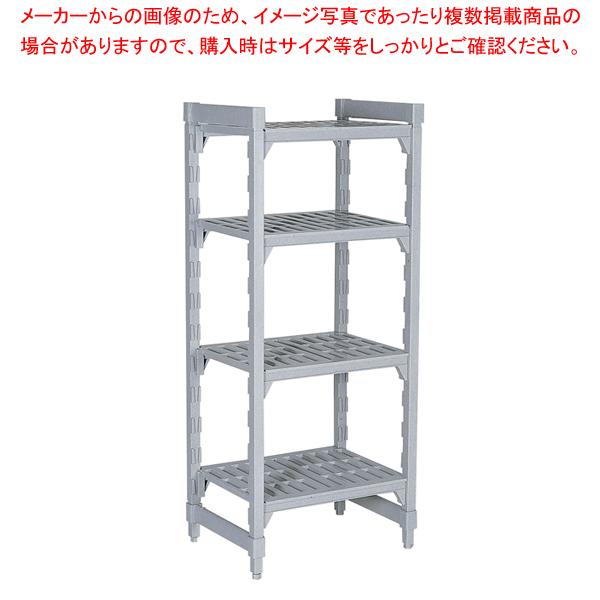 610ベンチ型 カムシェルビングセット 61× 76×H214cm 4段【厨房館】【シェルフ 棚 収納ラック 】