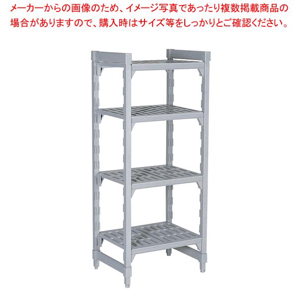 610ベンチ型 カムシェルビングセット 61×107×H214cm 4段【厨房館】【シェルフ 棚 収納ラック 】