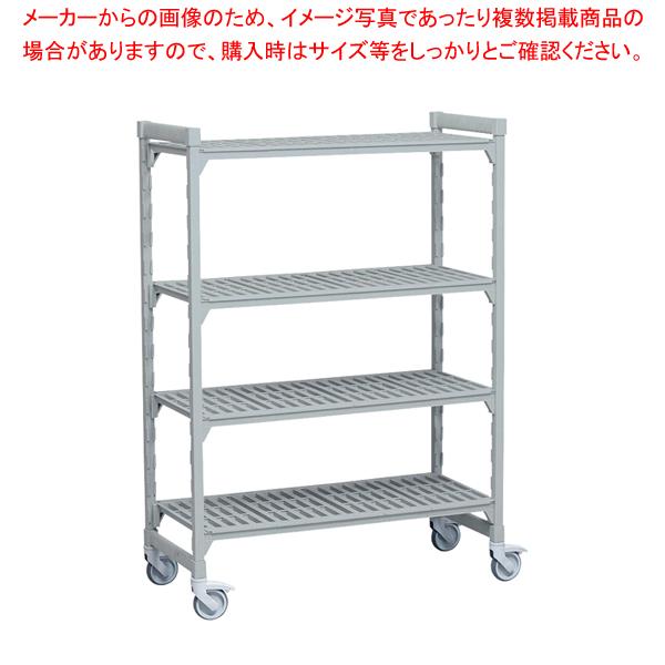 540ベンチ移動カムシェルビングセット 1220×H1500 4段 【厨房館】