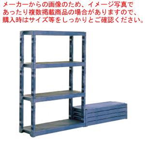 サンコー プラスチック棚L (ポリプロピレン)【 プラスチック棚 】 【厨房館】
