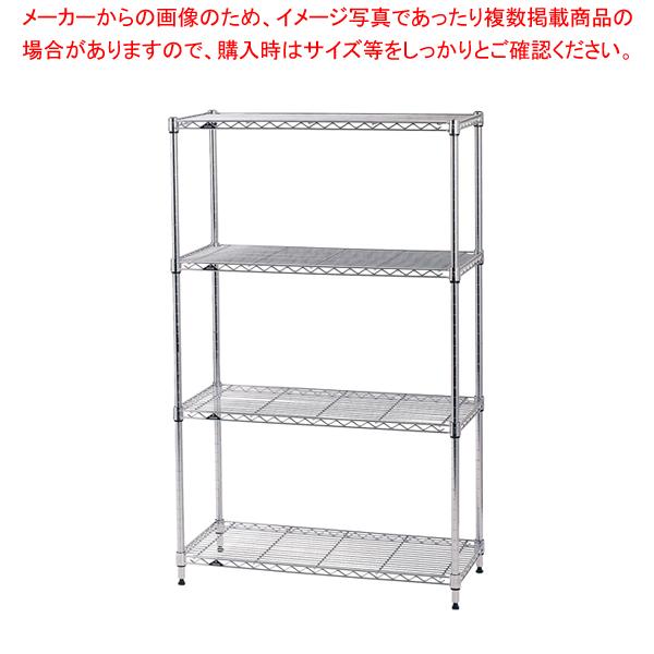 ルミナスライトラック ST4530 4段 PHT-0173SL 【厨房館】