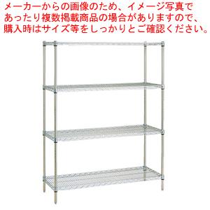 スーパーエレクターシェルフ(抗菌仕様) 棚 LMS1520 【厨房館】